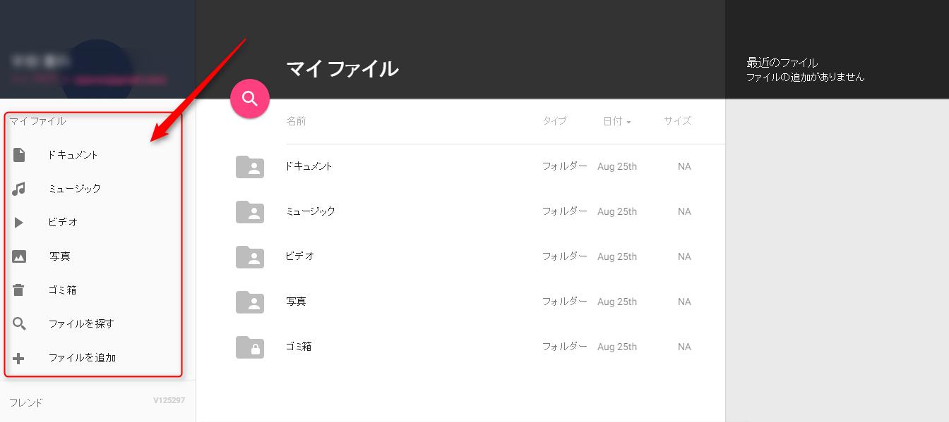 2015-08-25_18h15_311
