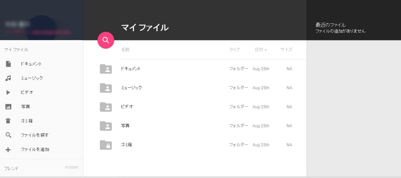 2015-08-25_19h20_16