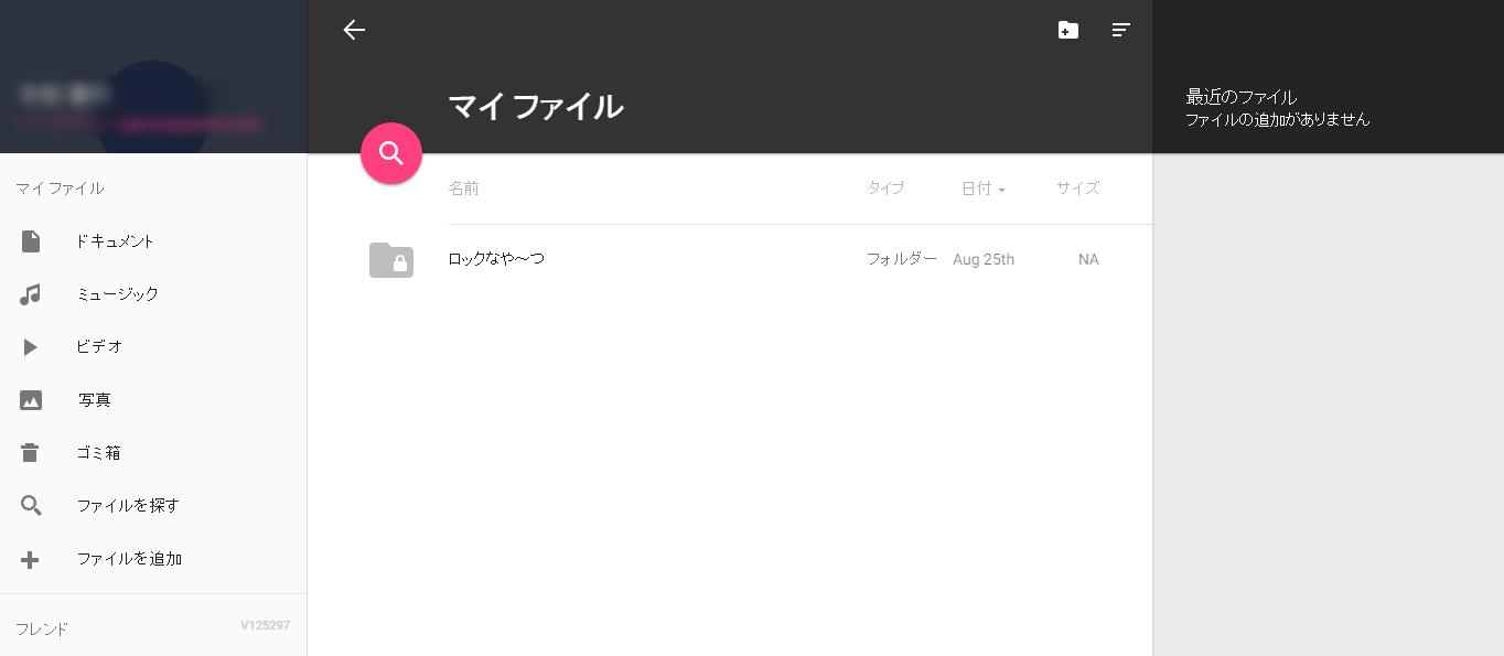 2015-08-25_19h32_03