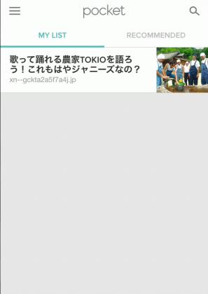 2015-08-29_14h47_18