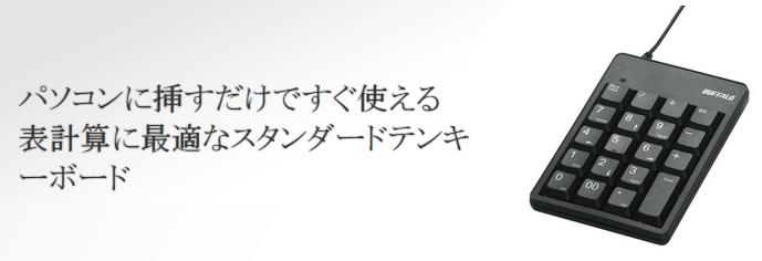 2015-09-06_13h08_01