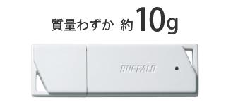 2015-09-06_13h50_01