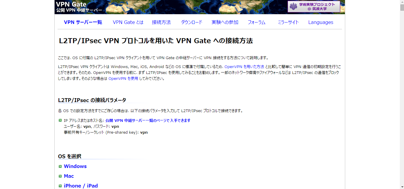 2015-09-11_13h46_10