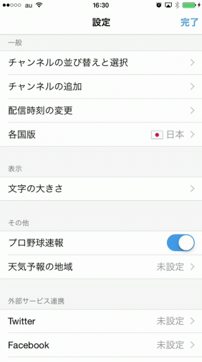 2015-09-15_16h30_30