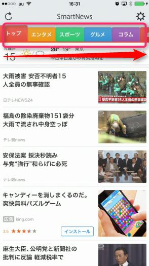 2015-09-15_16h31_42
