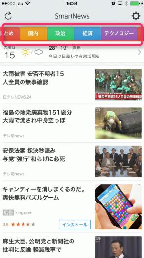 2015-09-15_16h34_38
