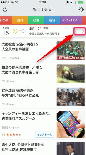2015-09-15_16h35_09