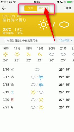 2015-09-15_16h35_56