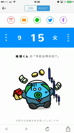 2015-09-15_16h37_22