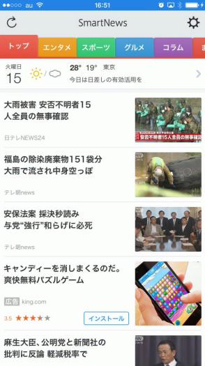 2015-09-15_16h51_40