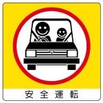 ドライブレコーダー11