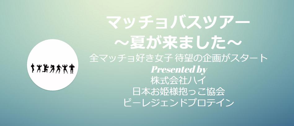 2015-10-28_22h43_58