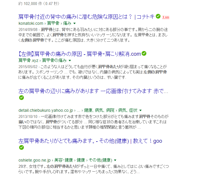 2015-12-13_21h29_22