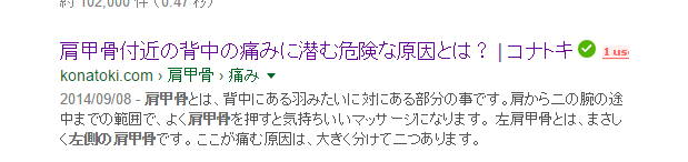 2015-12-13_21h33_32